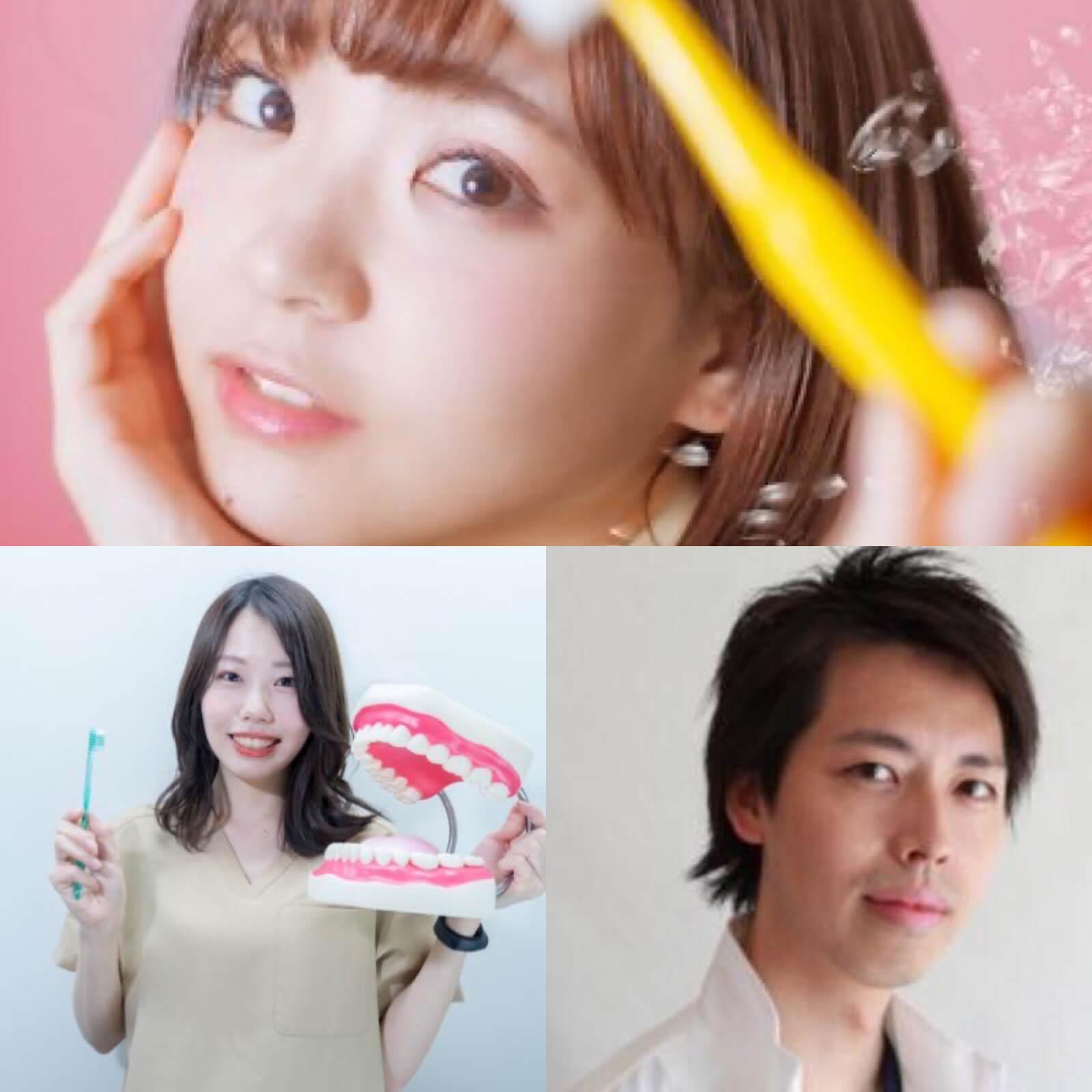【医療×YouTube】新たな可能性 注目すべき 歯科医師・歯科衛生士YouTuber 3選